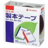 ニチバン 製本テープ 35mm×10m 紺