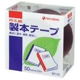 ニチバン 製本テープ 50mm×10m 紺│ブックカバー・製本用品 製本テープ