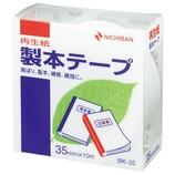 ニチバン 製本テープ 35mm×10m 白