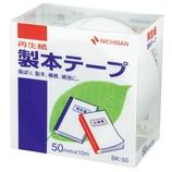 ニチバン 製本テープ 50mm×10m 白│ブックカバー・製本用品 製本テープ