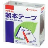 ニチバン 製本テープ 35mm×10m 銀