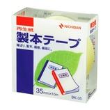 ニチバン 製本テープ 35mm×10m パステルレモン