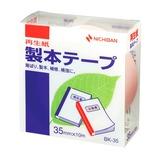 ニチバン 製本テープ 35mm×10m パステルピンク