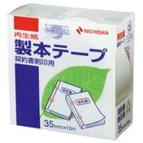 ニチバン 製本テープ 契約書割印用 35mm×10m 白│ブックカバー・製本用品 製本テープ