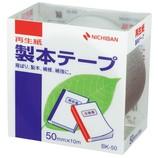 ニチバン 製本テープ 50mm×10m 銀