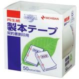 ニチバン 製本テープ 契約書割印用 50mm×10m 白