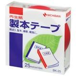 ニチバン 製本テープ 25mm×10m 赤