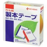 ニチバン 製本テープ 25mm×10m 黄