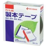 ニチバン 製本テープ 25mm×10m 緑