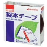 ニチバン 製本テープ 25mm×10m 黒