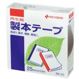 ニチバン 製本テープ 25mm×10m 銀