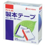 ニチバン 製本テープ 25mm×10m 空色│ブックカバー・製本用品 製本テープ