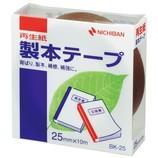 ニチバン 製本テープ 25mm×10m 茶色