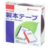 ニチバン 製本テープ 25mm×10m 紺
