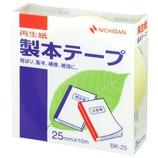 ニチバン 製本テープ 25mm×10m パステルレモン