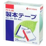 ニチバン 製本テープ 25mm×10m パステルグリーン
