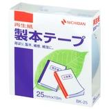 ニチバン 製本テープ 25mm×10m パステルブルー