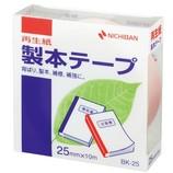 ニチバン 製本テープ 25mm×10m パステルピンク
