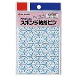 ニチバン スポンジ粘着ピン 六角形 KW-211