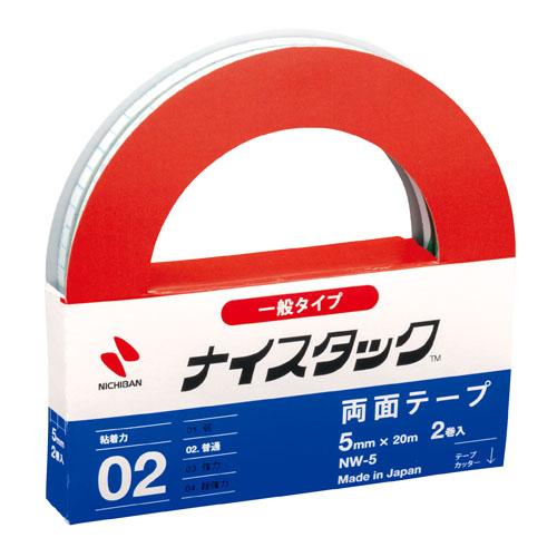 ニチバン ナイスタック 紙両面テープ 5mm×20m  NW-5