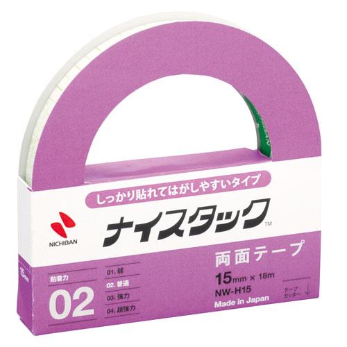ニチバン ナイスタック 紙両面テープ 15mm×18m HW-H15