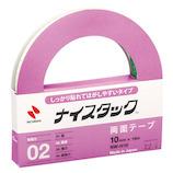 ニチバン ナイスタック しっかり貼れてはがしやすいタイプ NW−H10│ガムテープ・粘着テープ 両面テープ