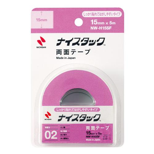 ニチバン ナイスタック 紙両面テープ 15mm×5m NW-H15SF