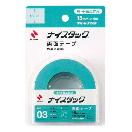 ニチバン ナイスタック 布用両面テープ NW-NU15SF 15mm│ガムテープ・粘着テープ 両面テープ
