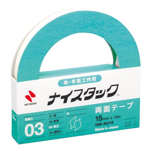 ニチバン ナイスタック 布用両面テープ NW-NU15 15mm×15m