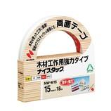 ニチバン ナイスタック 木材用両面テープ NW-M15 15mm×18m