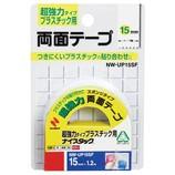 ニチバン ナイスタック プラスチック用強力両面テープ NW-UP15SF 15mm