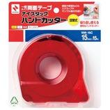 ニチバン Nハンドカッター一般 NW−15C│ガムテープ・粘着テープ 両面テープ