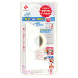ニチバン ディアキチ™ ワザアリ™テープカッター TC5 ホワイト│ガムテープ・粘着テープ その他 粘着テープ