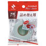 ニチバン ナイスタック 両面テープ プッシュカット 詰め替え NW-15PS│ガムテープ・粘着テープ 透明テープ