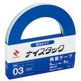 ニチバン ナイスタック 強力タイプ NW−K5 大巻2巻│ガムテープ・粘着テープ 両面テープ