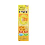 メラノCC 集中対策美容液 20ml