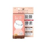 五洲薬品 ダ・ブール 炭酸酵素 35g×2錠