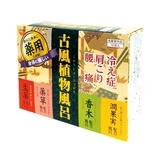 五洲薬品 薬用入浴剤 古風植物風呂 10包入