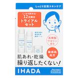 資生堂 IHADA(イハダ) 薬用スキンケアセット とてもしっとり 化粧水25mL 乳液15mL バーム5g│フェイスケア