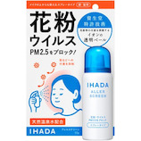 資生堂 IHADA(イハダ) アレルスクリーン EX 50g