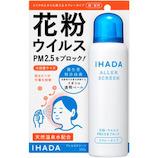 資生堂 IHADA(イハダ) アレルスクリーン EX 100g│ヘルスケア 花粉対策グッズ