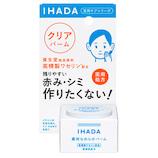 資生堂 IHADA(イハダ) 薬用クリアバーム 18g│美容液・乳液 美白美容液