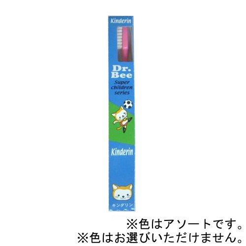 4987463600205-1