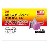 3M 取替式防じんマスク 6000/2091-RL3