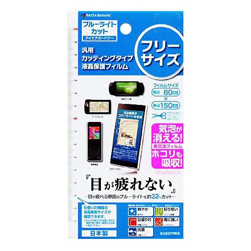 4988075552012-1