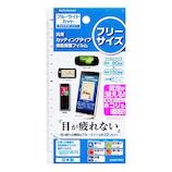 ラスタバナナ 液晶保護フィルム ブルーライトカット フリーサイズ E462FREE│携帯・スマホアクセサリー 液晶保護フィルム