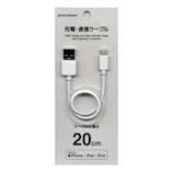 ラスタバナナ Lightningケーブル type-A 20cm R02CAAL2A01 ホワイト│携帯・スマホアクセサリー