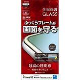 【iPhoneSE(第2世代)/8/7/6s/6】 ラスタバナナ シリコンガラス光沢 SE2nd ホワイト│携帯・スマホアクセサリー 液晶保護フィルム
