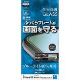 【iPhoneSE(第2世代)/8/7/6s/6】 ラスタバナナ シリコンガラスBLC SE2nd ブラック│携帯・スマホアクセサリー 液晶保護フィルム