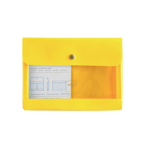 ハイタイド ジェネラルパーパスケース A6 ネーエ DF083-YE イエロー│ファイル ケースファイル